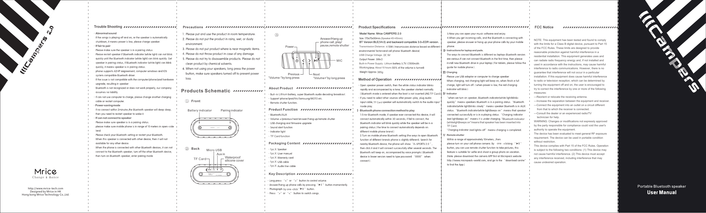 crystal car speaker ws 267bt instruction manual